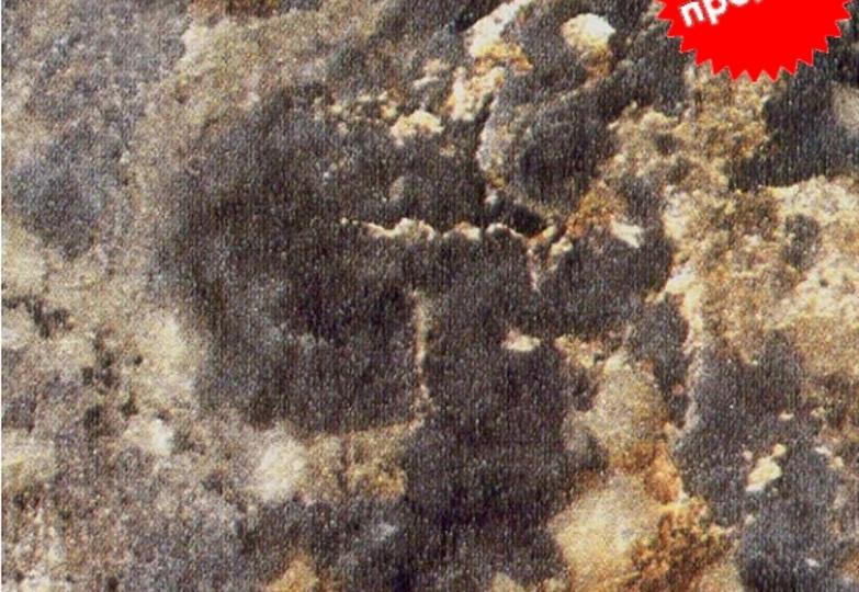 Столешницы Глянцевая линия Вардек - Глянец Королевский опал