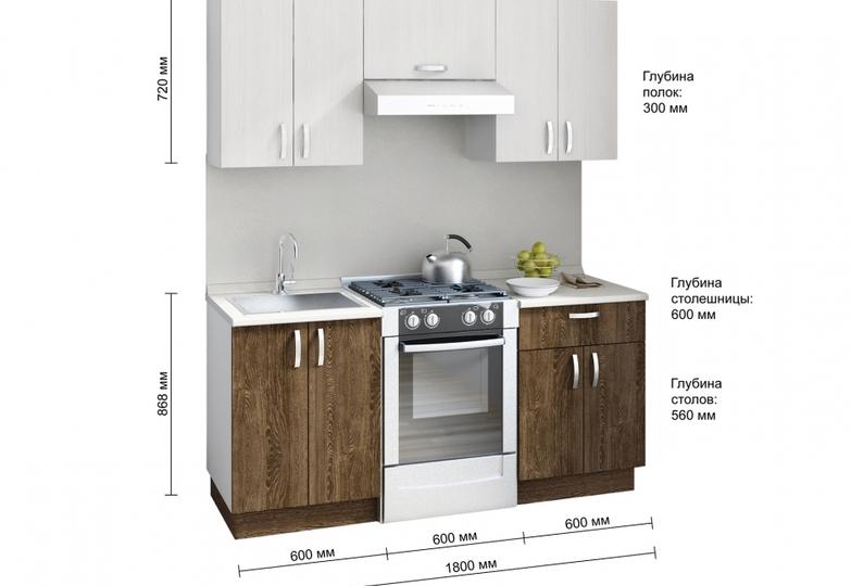 Кухня Вега - Размеры Вега